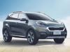 Kia KX3 concept revealed in China
