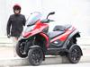 Quadro 4-wheel scooter arrives in UK